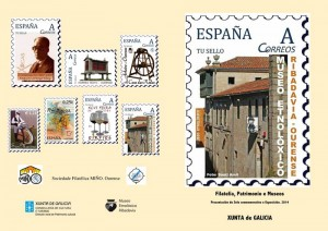 filatelia-patrimonio-e-museos-2-1